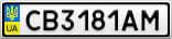 Номерной знак - CB3181AM