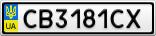 Номерной знак - CB3181CX