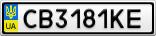 Номерной знак - CB3181KE