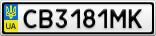 Номерной знак - CB3181MK