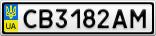 Номерной знак - CB3182AM