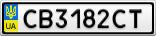 Номерной знак - CB3182CT