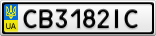 Номерной знак - CB3182IC