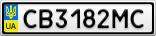 Номерной знак - CB3182MC