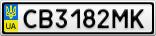 Номерной знак - CB3182MK