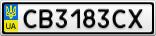 Номерной знак - CB3183CX