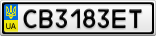 Номерной знак - CB3183ET