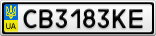 Номерной знак - CB3183KE