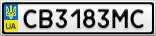 Номерной знак - CB3183MC