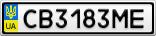 Номерной знак - CB3183ME