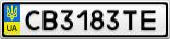 Номерной знак - CB3183TE