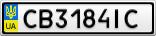 Номерной знак - CB3184IC