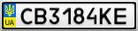 Номерной знак - CB3184KE