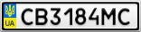 Номерной знак - CB3184MC