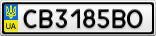 Номерной знак - CB3185BO