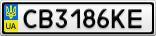 Номерной знак - CB3186KE