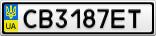Номерной знак - CB3187ET