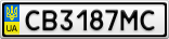 Номерной знак - CB3187MC