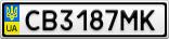 Номерной знак - CB3187MK