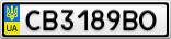 Номерной знак - CB3189BO
