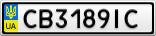 Номерной знак - CB3189IC