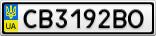 Номерной знак - CB3192BO
