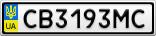 Номерной знак - CB3193MC
