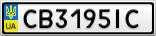 Номерной знак - CB3195IC