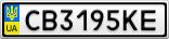 Номерной знак - CB3195KE