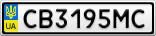 Номерной знак - CB3195MC