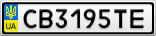 Номерной знак - CB3195TE