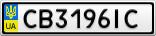 Номерной знак - CB3196IC