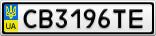Номерной знак - CB3196TE