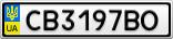 Номерной знак - CB3197BO