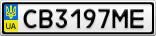 Номерной знак - CB3197ME