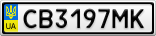 Номерной знак - CB3197MK