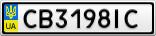 Номерной знак - CB3198IC