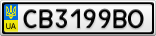 Номерной знак - CB3199BO