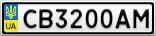 Номерной знак - CB3200AM