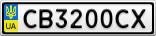 Номерной знак - CB3200CX