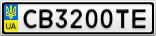 Номерной знак - CB3200TE