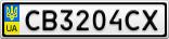 Номерной знак - CB3204CX