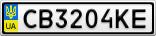 Номерной знак - CB3204KE