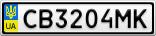 Номерной знак - CB3204MK