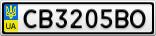 Номерной знак - CB3205BO