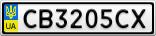 Номерной знак - CB3205CX