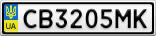 Номерной знак - CB3205MK