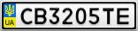 Номерной знак - CB3205TE
