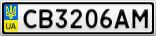 Номерной знак - CB3206AM