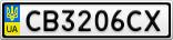 Номерной знак - CB3206CX